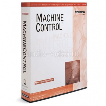 Machine Control Win Программное обеспечение